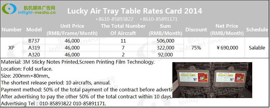 Lucky Air Tray Table Rates Card 2014